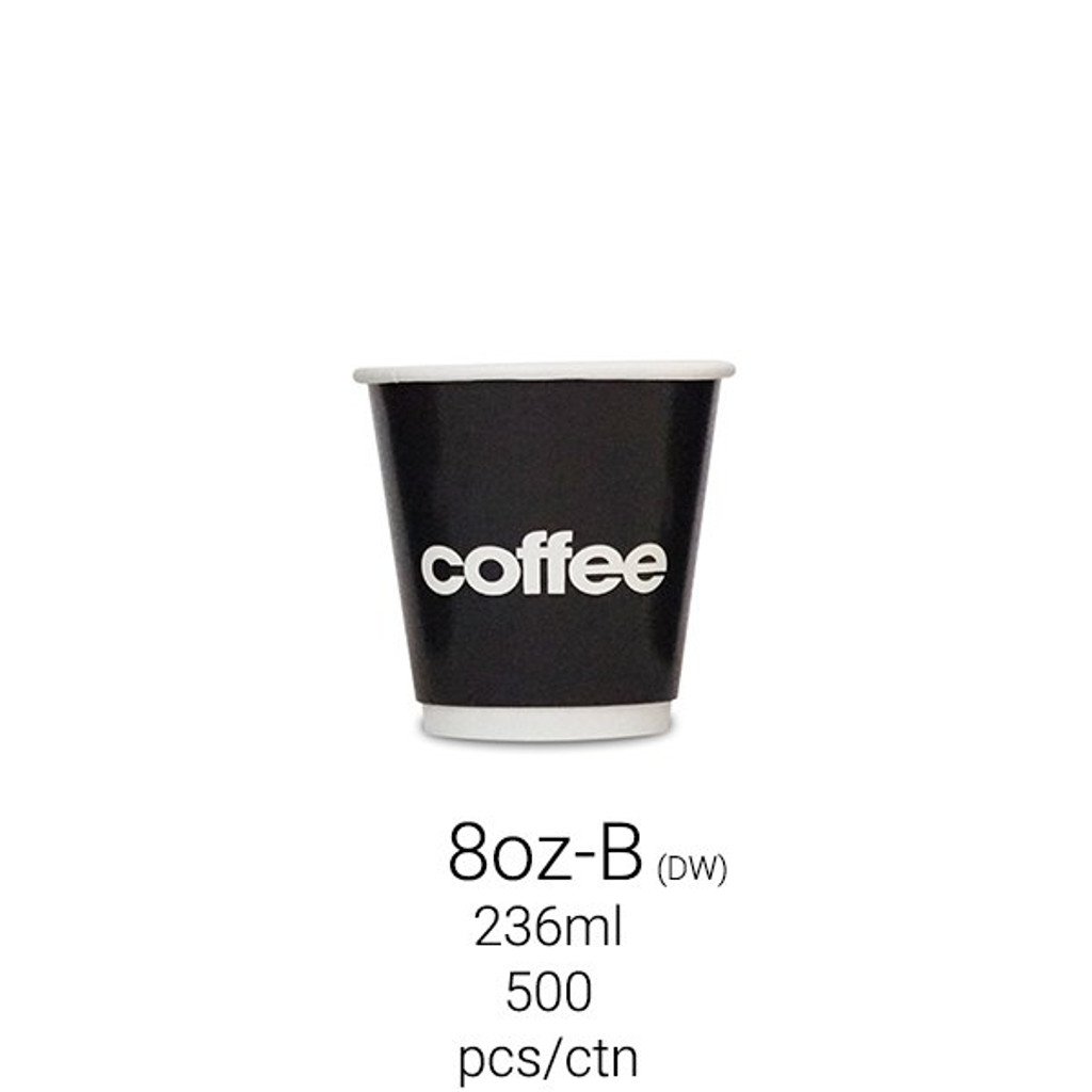 Hot Drink Cup 8oz (B) - Double Wall