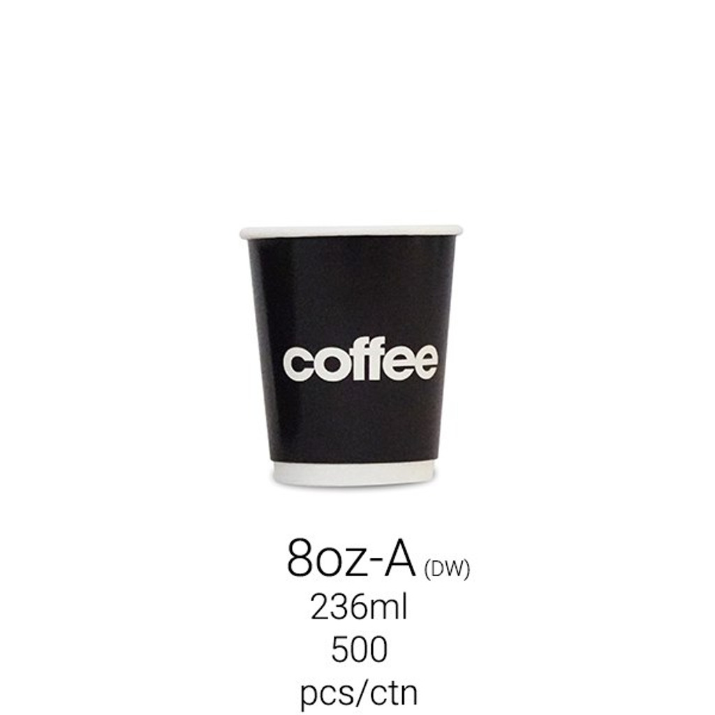 Hot Drink Cup 8oz (A) - Double Wall