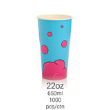 Cold Drink Cup 22oz