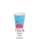 Cold Drink Cup 12oz (B)