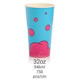 Cold Drink Cup 32oz
