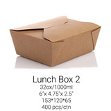 Lunch Box Med. LB2 - 32oz/1000ml