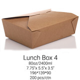 Lunch Box XLRG LB4 - 80oz/2400ml