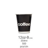 Hot Drink Cup 12oz (B) - Double Wall