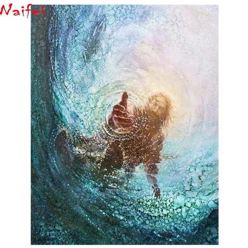 5D Diamond Painting Jesus Reaching Hand Kit