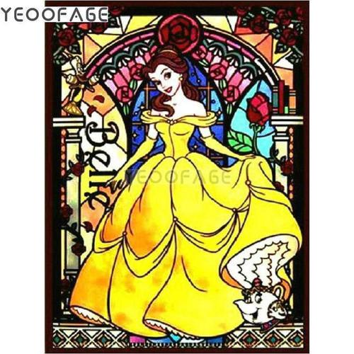 5D Diamond Painting Abstract Yellow Dress Belle Kit