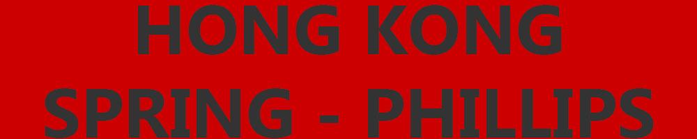 spring-hk-phillips.jpg