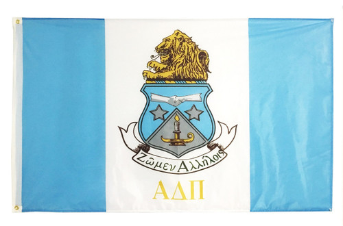 Alpha Delta Pi 3' X 5' Flag - Officially Approved