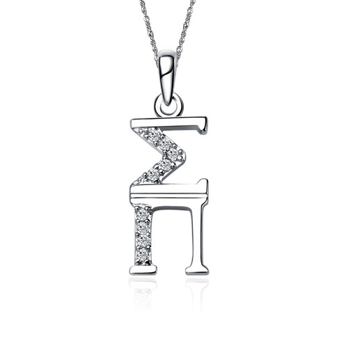 Sigma Pi Sweet Heart Vertical Silver Lavalier (SP-P001)