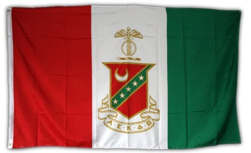Kappa Sigma 3' X 5' Flag - Officially Approved