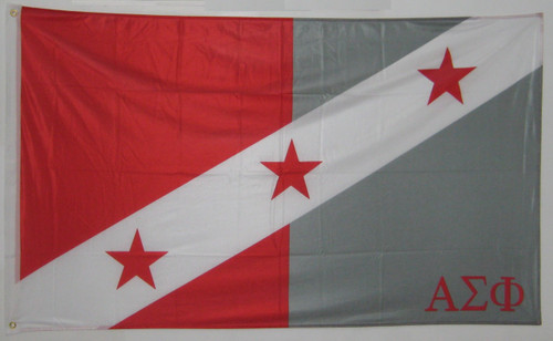 Alpha Sigma Phi 3' X 5' Flag - Officially Approved