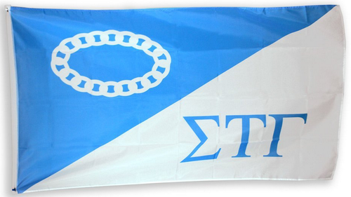 Sigma Tau Gamma 3' X 5' Flag - Officially Approved