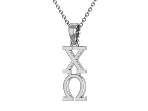 Chi Omega Vertical Silver Lavalier