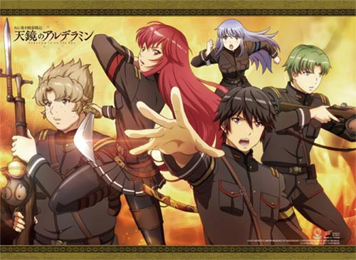 Alderamin On The Sky - Group 01 Wall Scroll 8681418BAS