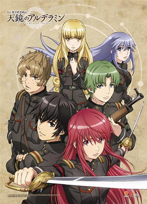 Alderamin On The Sky - Key Art Wall Scroll 8681318BAS