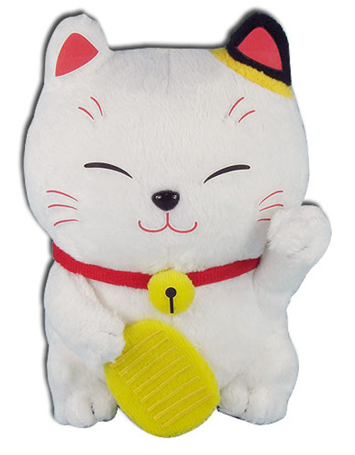 "Great Eastern - Lucky Cat Plush 5""h 5217518BAS"