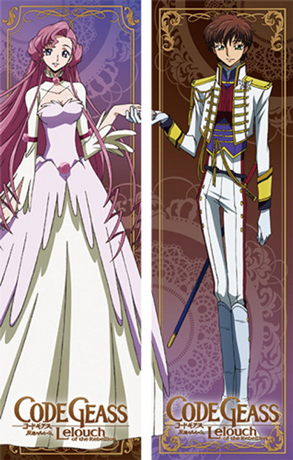 Code Geass - Suzaku & Euphemia Body Pillow 4595518BAS