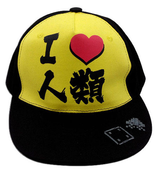 No Game No Life - I Love Humans Fitted Cap 3249518BAS