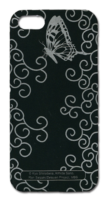 Blast Of Tempest Butterfly Iphone 5 Case 4707818BAS