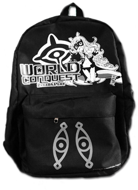 World Conquest Zvezda - Kate Backpack 8211518BAS