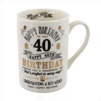 40th Birthday Ceramic Silver and Gold Design Mug