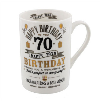 70th Birthday Ceramic Silver and Gold Design Mug