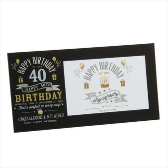 40th Birthday Glass Silver and Gold Frame