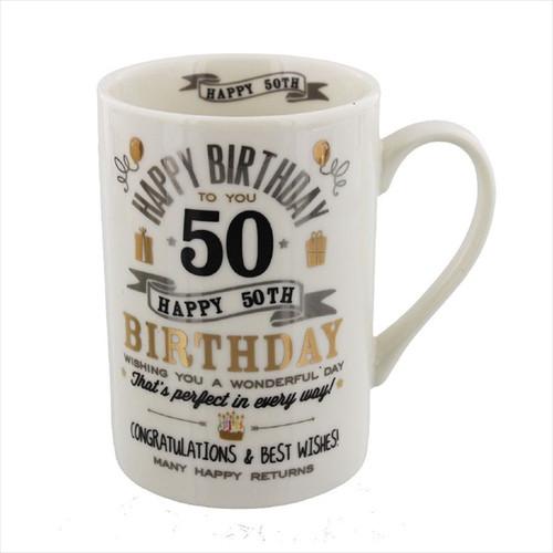 50th Birthday Ceramic Silver and Gold Design Mug