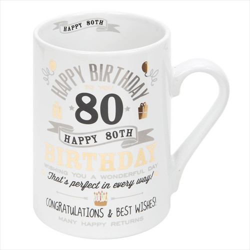 80th Birthday Ceramic Silver and Gold Design Mug