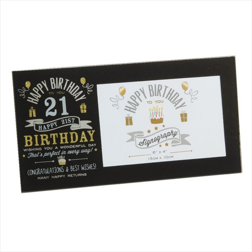21st Birthday Glass Silver and Gold Frame