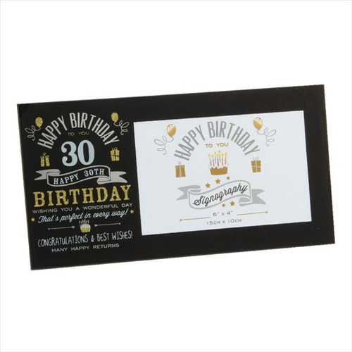 30th Birthday Glass Silver and Gold Frame