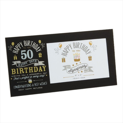 50th Birthday Glass Silver and Gold Frame