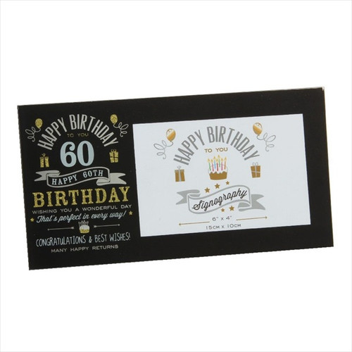 60th Birthday Glass Silver and Gold Frame