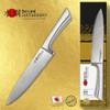 Western Bulldogs Baccarat Damashiro Chefs Knife 20cm