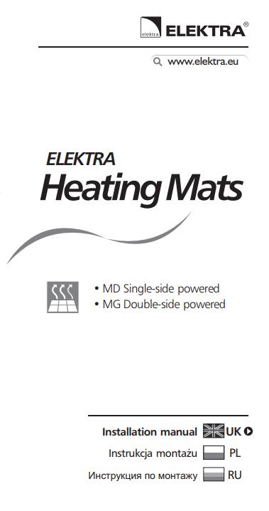 heating-mat-manual.png