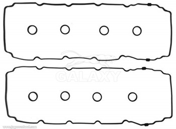 MAHLE Original VS50632 04-10 4.2L Engine Valve Cover Gasket Set