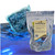 Blue Pond Dye Packets View Product Image