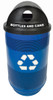 55 Gallon Mesh Metal Recycling Trash Container Stadium Series SC55-02-HTR