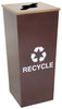 18 Gallon Single Stream Metro Collection Recycling Receptacle RC-MTR-1 HCPR