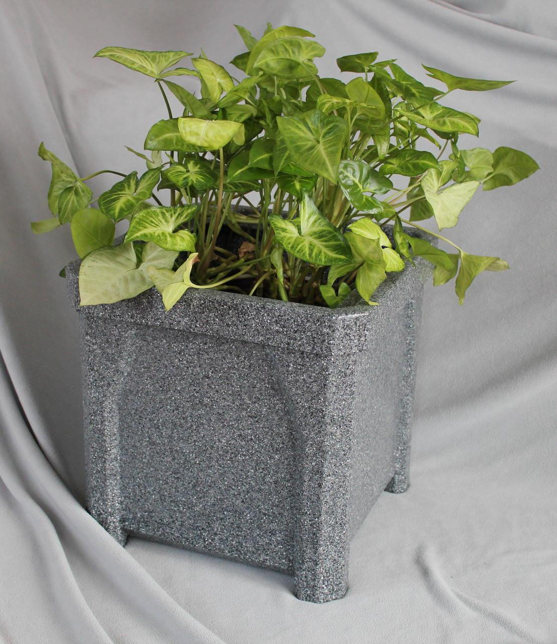 Dark Granite Planter