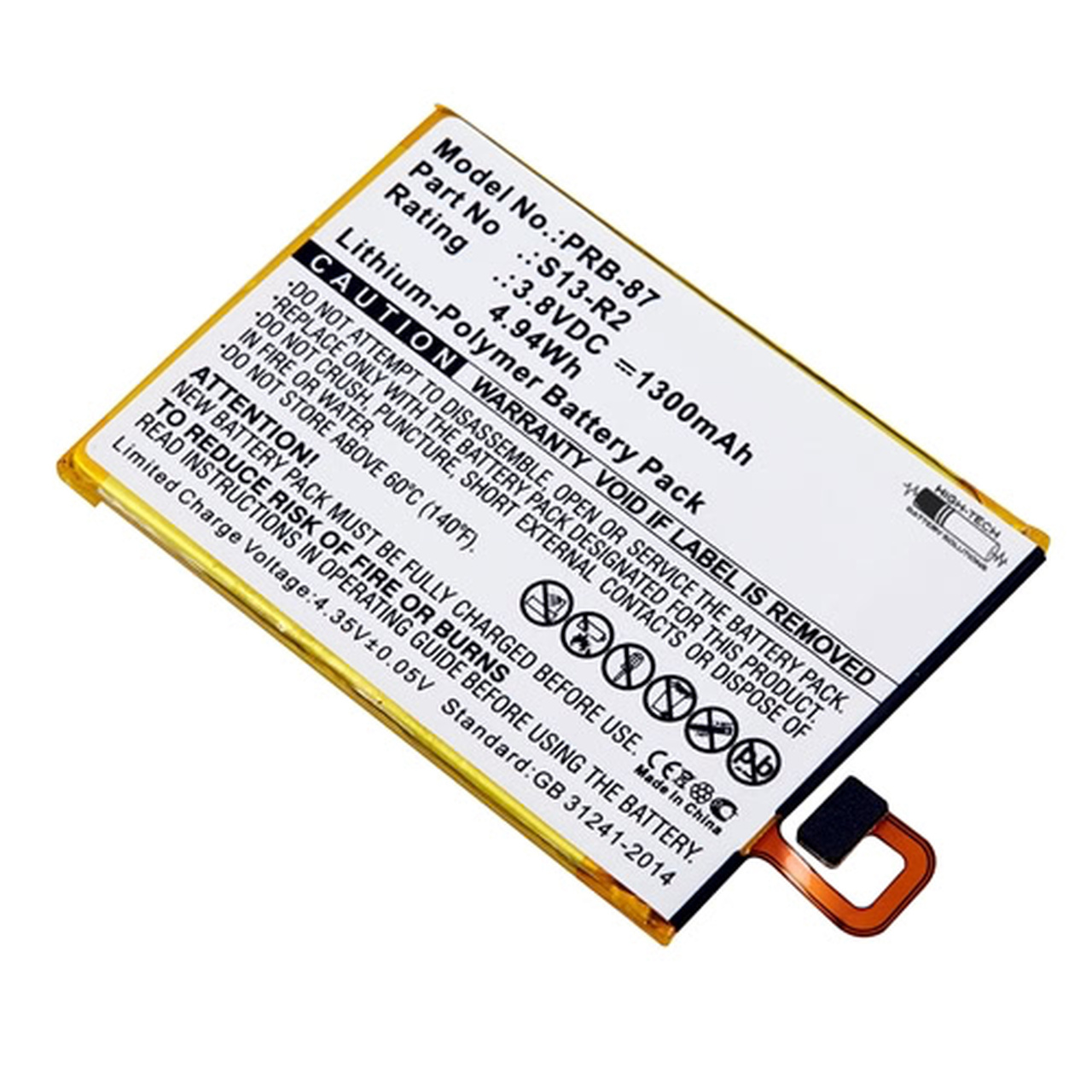 Amazon   Kindle Voyage Battery Replacement