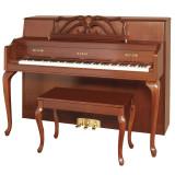 Kawai 607 Designer Console Piano | Queen Anne Classic Mahogany Finish