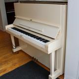 Samick SU-131 Polished White Upright Piano