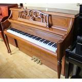 Samick SU243T Oak Furniture Piano