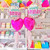 Happy Birthday Sprinkles Balloon makes a wonderful gift and original birthday present
