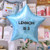 Personalised Birthday Foil Balloon Gift