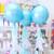 Pastel Blue Orb Balloon