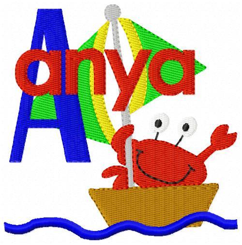 Crab Sailor Summer Monogram Set