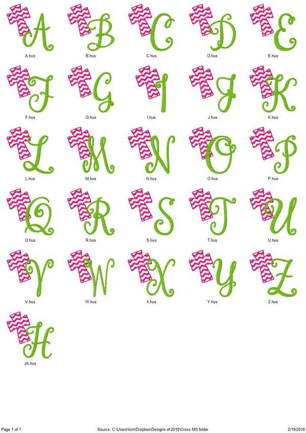Cross with Chevron Pattern Monogram Set