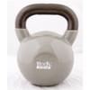 Body Sport Latex-Free Kettle Bell